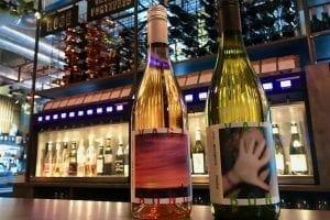 Vagabond - Urban Wineries London - Urban Wine